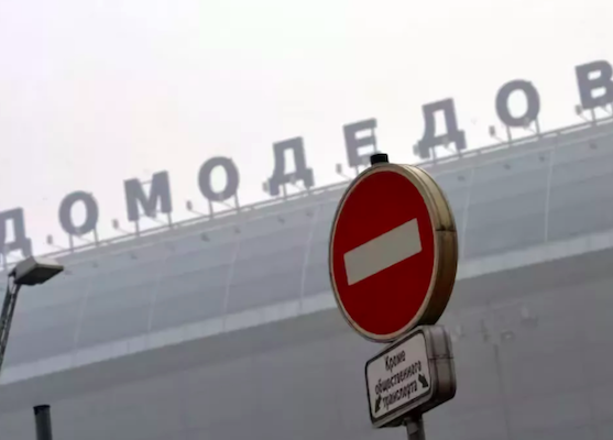 domodedovo.png