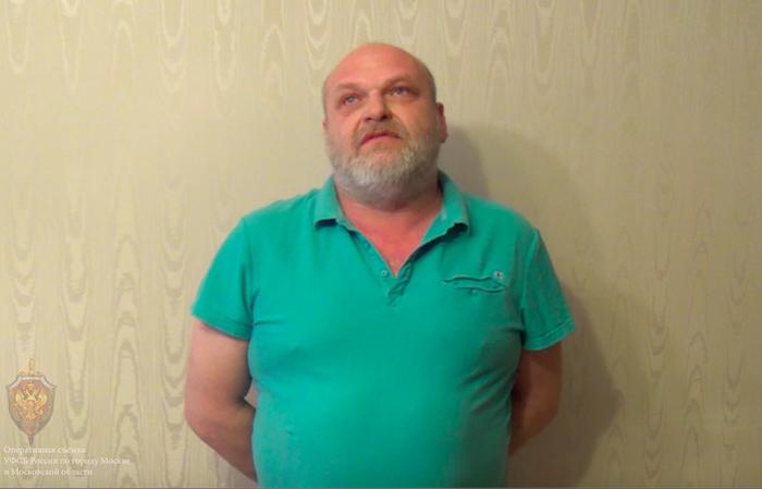 В Москве вербовщика «Правого сектора» Пирожка приговорили к четырем годам колонии