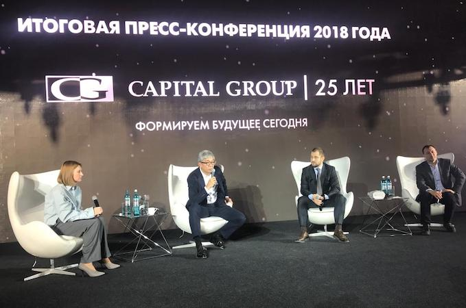 capital_group.jpg