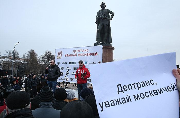 Москвичам предлагают переходить от словесной критики к уличным акциям против политики Дептранса