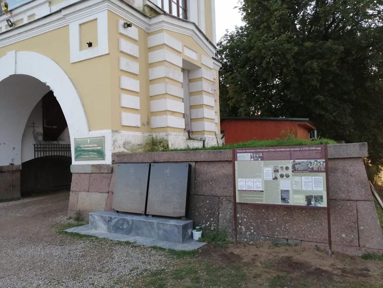 А было ли убийство? : у входа в монастырь Нилова пустынь установлен стенд с иной трактовкой судьбы содержавшихся здесь польских военнопленных